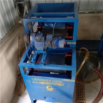 铁砂磁选机
