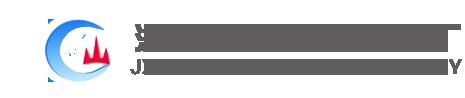 磁选机|强磁机|强磁选机|铁矿磁选机|江西省石城磁选机械厂